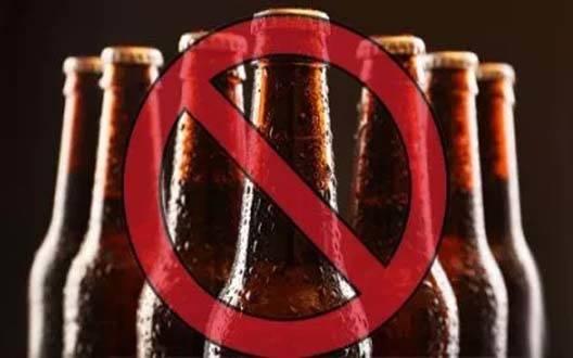 देशी शराब की दूकानें बंद करने की मांग