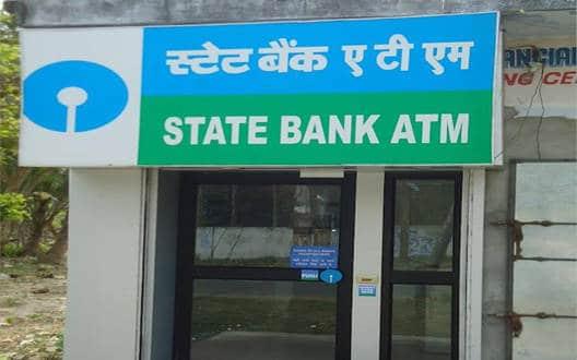 स्टेट बैंक ATM २५ दिनों से बंद