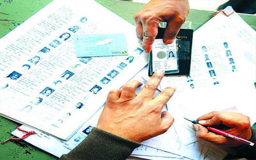 जिले में 37,000 नए मतदाता