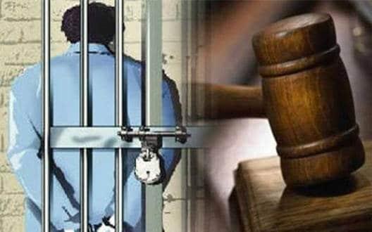 सास की हत्या प्रकरण मे दामाद समेत 4 को उम्रकैद