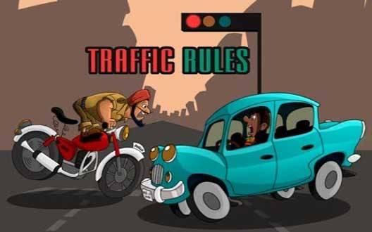 दुर्घटना से बचने के लिए नियमो का पालन करे