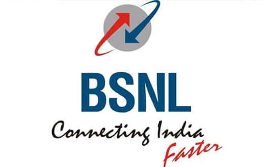 BSNL के सेवानिवृत्त कर्मियों की समस्या हल करने की मांग