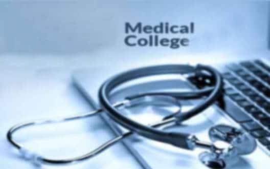 शेगाव में मेडिकल कालेज की मांग