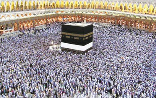 China announces new rules for Muslims going on Hajj
