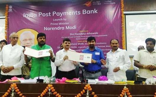 गांव-गांव पहुंचेगी बैंकिंग सुविधा