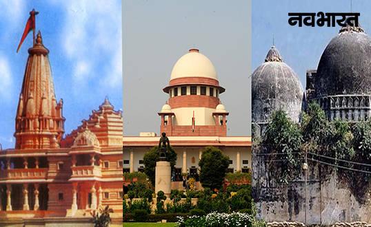 कैसे और कब से शुरू हुआ राम मंदिरऔर बाबरी मस्जिदका विवाद, जाने पूरा इतिहास
