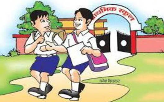 Schools will not start in September also, teacher friend campaign in Manpa and ZP