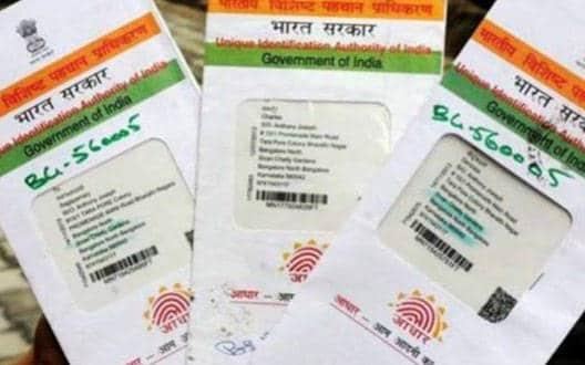 Aadhaar registration of stuck children, delay in registration of 19,000 children