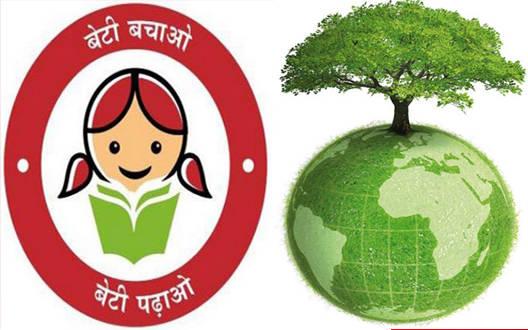 पर्यावरण व बेटी बचाओ पर करेंगे जनजागृति
