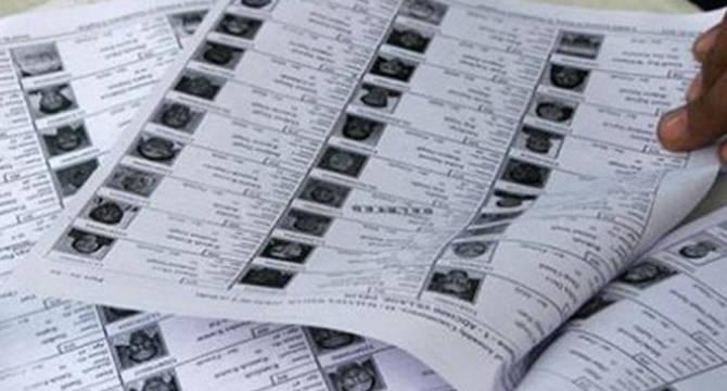 मतदाता सूची पुर्निरीक्षण कार्यक्रम घोषित
