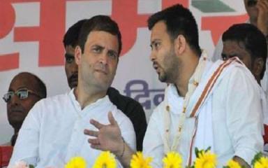 दिल्ली में तेजस्वी,कांग्रेस का साथ मिलकर लड़नाचाहते हैं चुनाव