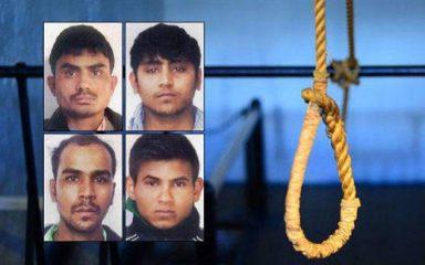 निर्भया केस: दोषियों को जल्द फांसी के लिए कोर्ट पहुची दिल्ली सरकार