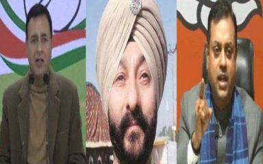 कांग्रेस की संस्कृति है आतंकवाद के मुद्दे पर धर्म की राजनीती करना: भाजपा