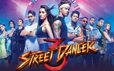 """दर्शकों को पसंद आ रही है """"स्ट्रीट डांसर 3डी"""", पहले दिन कमाए इतने करोड़"""
