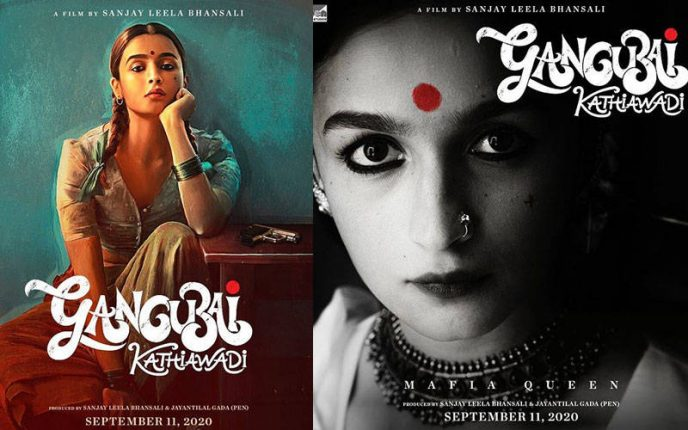 """फिल्म """"गंगूबाई काठियावाड़ी """" में इस अलग अंदाज में दिख रही है आलिया"""