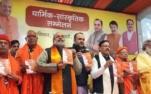 महाराष्ट्र: शिवाजी महाराज से प्रधानमंत्री मोदी की तुलना से बीजेपी की किरकिरी