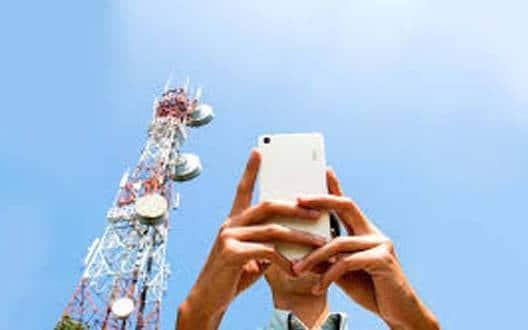 मोबाइल नेटवर्क के कारण नागरिक परेशान
