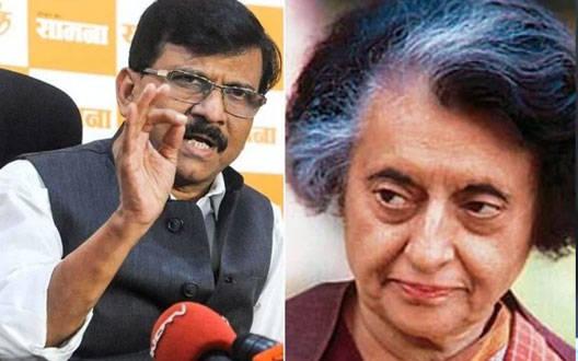 कांग्रेस ने राउत से कहा, इंदिरा गांधी पर की गई टिप्पणी वापस लें