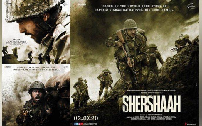 """सिद्धार्थ मल्होत्रा की फिल्म """"शेरशाह"""" का फर्स्ट पोस्टर आउट"""