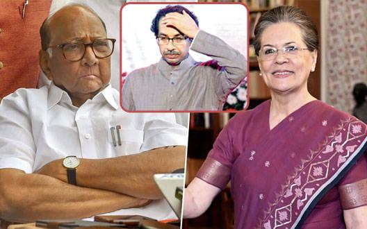 महाराष्ट्र: विभाग बंटवारे से शिवसेना नाखुश, कांग्रेस-एनसीपी ले गए प्रमुख पद