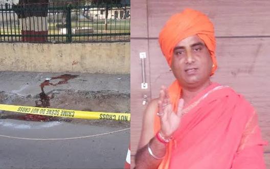विश्व हिंदू महासभा के प्रदेश अध्यक्ष रंजीत बच्चन की हत्या