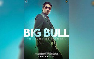 """इस दिन रिलीज होगी अभिषेक बच्चन की फिल्म """"द बिग बुल"""""""