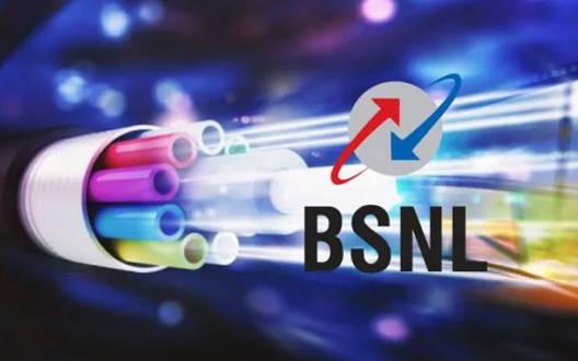 2020_2large_BSNL_553.jpg
