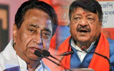कैलाश विजयवर्गीय बोले, राहुल के बाद अब कमलनाथ बोल रहे पाकिस्तानी प्रधानमंत्री की भाषा