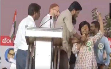ओवैसी की रैली में लगे पाकिस्तान जिंदाबाद के नारे