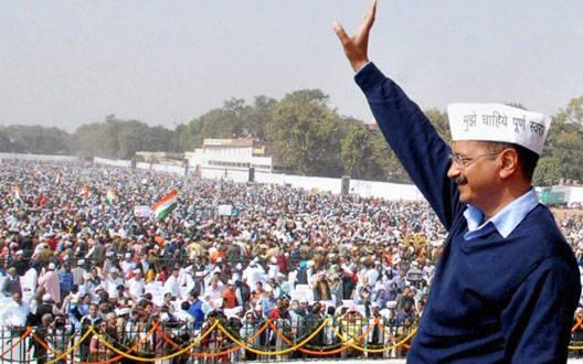 Delhi Elections : दिल्ली में लगातार दूसरी बार धमाकेदार जीत से उत्साहित आम आदमी पार्टी 'आप' की नजर अब उत्तर प्रदेश पर