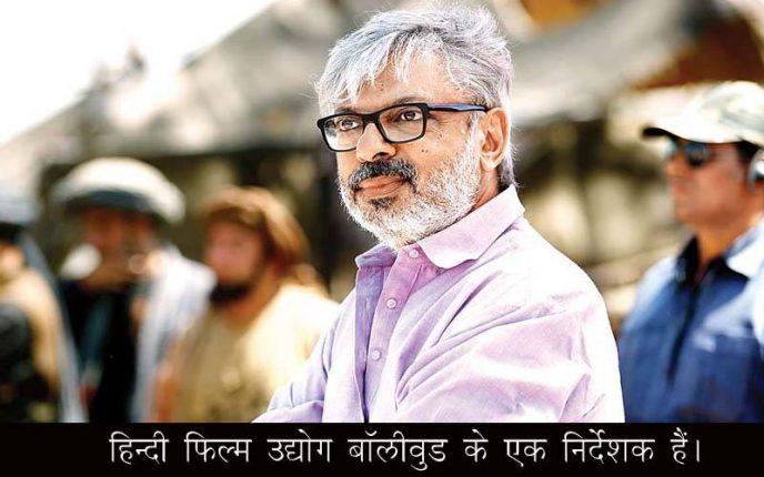 जन्मदिन विशेष : संजय लीला भांसली हैं विवादों के इतर सिनेमाई जादूगर