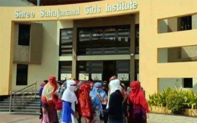 मासिक धर्म साबित करने कॉलेज ने उतारे 68 छात्राओं के अंतर्वस्त्र