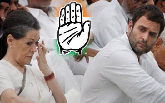 Delhi Election Reults 2020 : कांग्रेस के 63 उम्मीदवारों का डिपॉज़िट जब्त