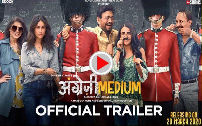 """इरफ़ान खान की फिल्म """"अंग्रेजी मीडियम"""" का मजेदार ट्रेलर रिलीज, देखें वीडियो"""