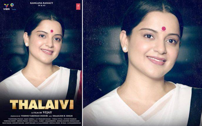 """""""थलाइवी"""" का नया पोस्टर रिलीज, जयललिता की तरह दिख रही हैं कंगना"""
