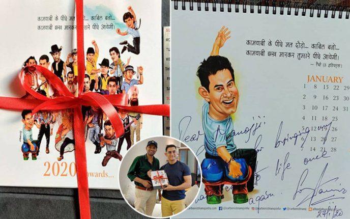 आमिर खान के किरदारों पर बना कैलेंडर, इस कार्टूनिस्ट ने किया कमाल
