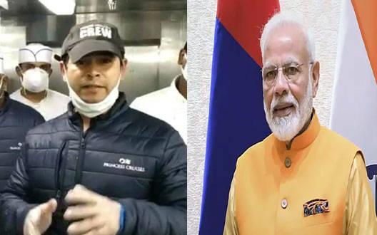 Corona Virus: जापानी तट पर फंसे भारतीयों ने कि प्रधानमंत्री मोदी से बचाने की अपील