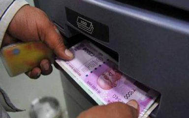 अब एटीएम में नहीं मिलेगा 2000 का नोट