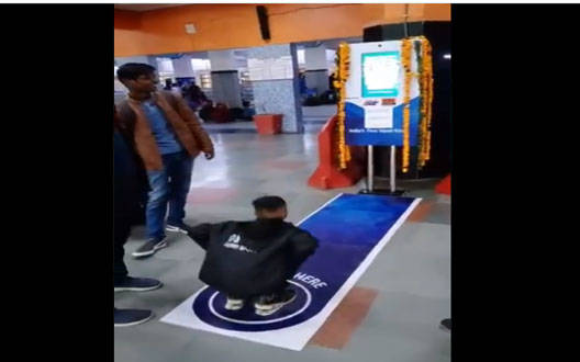 उठक बैठक लगाओं, रेलवे का टिकट फ्री पाओं