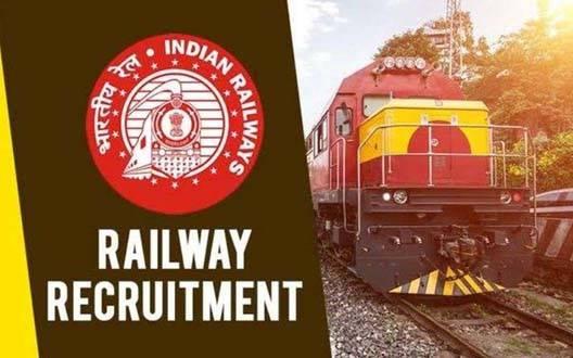 10वीं पास छात्रों के लिए रेलवे ने निकाली बंपर भर्ती