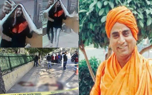 रणजीत बच्चन हत्याकांड: दूसरी पत्नी ने प्रेमी के साथ मिलकर कराई हत्या