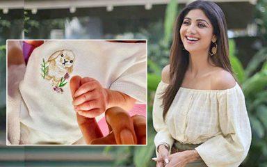 दूसरी बार मां बनी शिल्पा शेट्टी कुंद्रा, घर में आई नन्ही परी