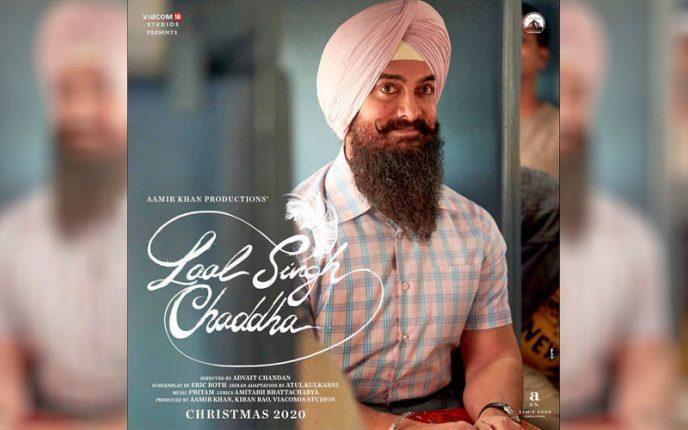 'लाल सिंह चड्ढा' : लंबी दाढ़ी और पगड़ी में नजर आए आमिर खान