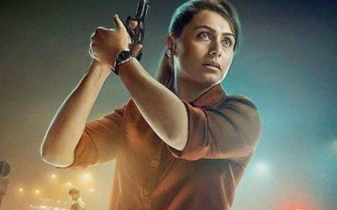 """""""मर्दानी 2"""" से हट जाएगा कोटा शहर का नाम, यश राज फ़िल्म्स ने लिया बड़ा फैसला"""