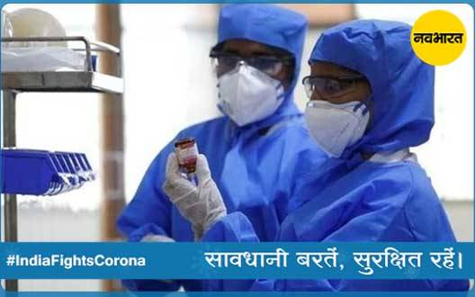 ICMR said 'this claim will be made to protect eligible people from Corona'