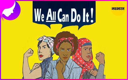 अंतरराष्ट्रीय महिला दिवस: महिलाओं के डर से ऐसे भागा था  रूस का सम्राट ज़ार, जाने पूरा इतिहास