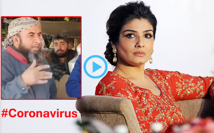 Coronavirus : रवीना टंडन ने किया पाकिस्तानी पठान का वीडियो शेयर, कहा- जानवर की बद्दुआएं लगी