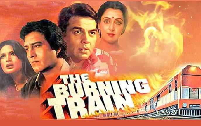 """फिल्म """"द बर्निंग ट्रेन"""" का बनेगा सीक्वल"""