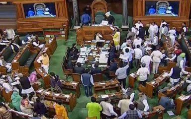लोकसभा हंगामा: कांग्रेस के सात सांसद बजट सत्र से निलंबित