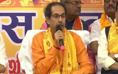 अयोध्या दौरा : उद्धव ठाकरे की राम मंदिर निर्माण के लिए 1 करोड़ की घोषणा